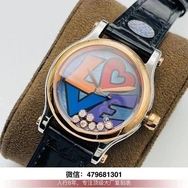 yf厂肖邦快乐钻机芯-yf萧邦快乐钻石手表是什么意思?  第4张