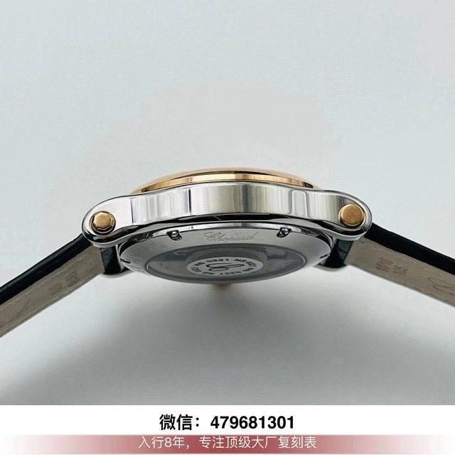 yf厂肖邦快乐钻机芯-yf萧邦快乐钻石手表是什么意思?  第7张