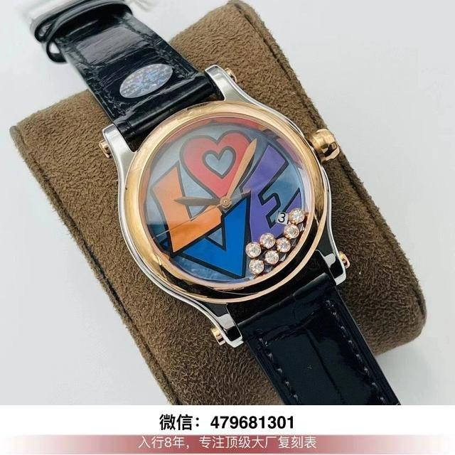 yf厂肖邦快乐钻机芯-yf萧邦快乐钻石手表是什么意思?  第3张