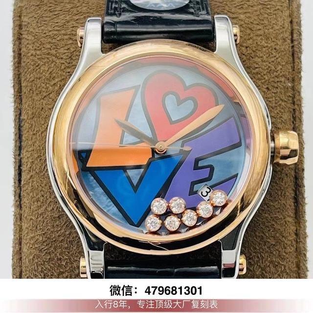yf厂肖邦快乐钻机芯-yf萧邦快乐钻石手表是什么意思?  第5张