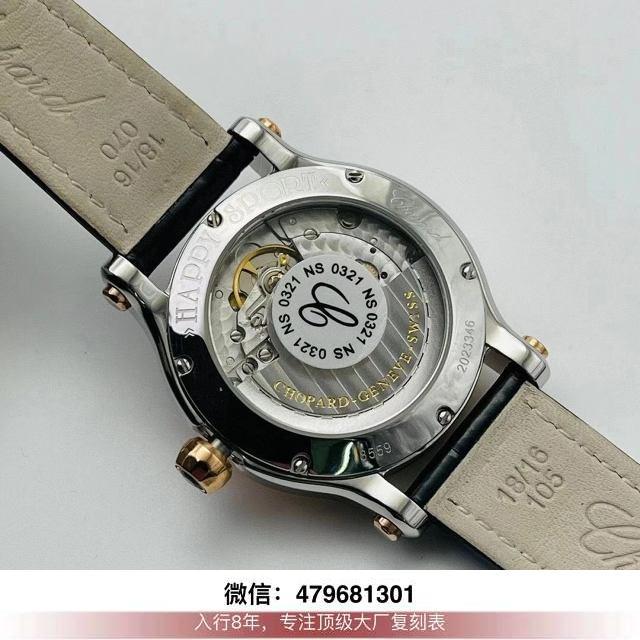 yf厂肖邦快乐钻机芯-yf萧邦快乐钻石手表是什么意思?  第8张