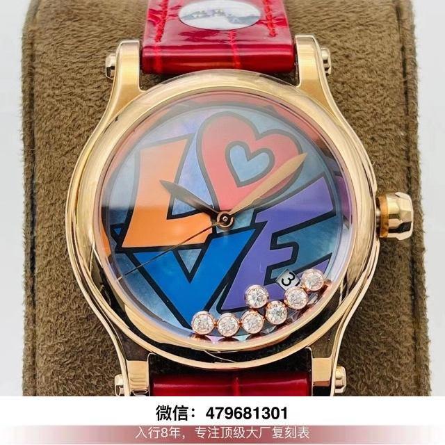 yf厂肖邦快乐钻价格-yf肖邦快乐钻手表中国红鉴定怎么样?  第5张