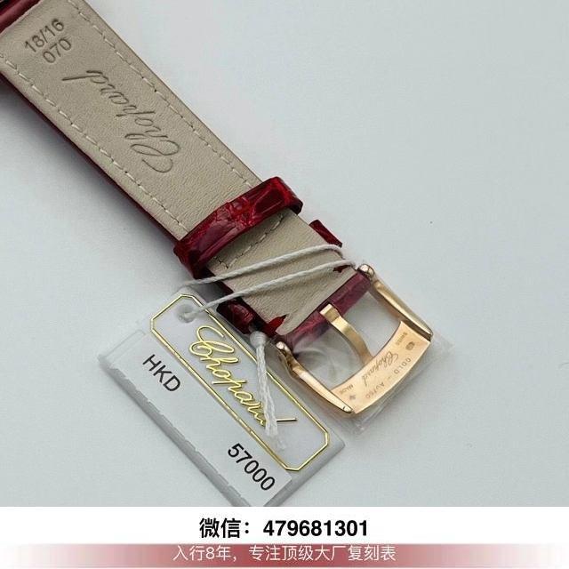 yf厂肖邦快乐钻价格-yf肖邦快乐钻手表中国红鉴定怎么样?  第9张