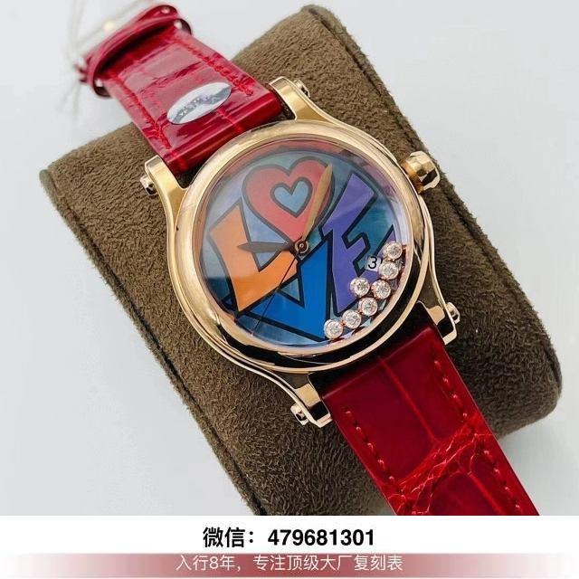 yf厂肖邦快乐钻价格-yf肖邦快乐钻手表中国红鉴定怎么样?  第3张