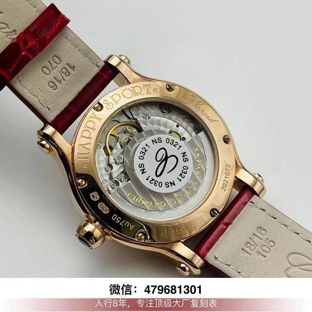 yf厂肖邦快乐钻价格-yf肖邦快乐钻手表中国红鉴定怎么样?  第8张