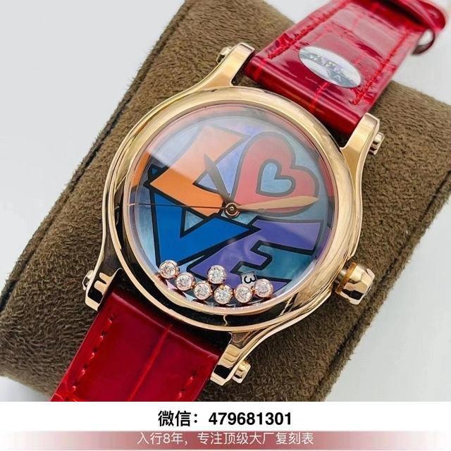 yf厂肖邦快乐钻价格-yf肖邦快乐钻手表中国红鉴定怎么样?  第4张