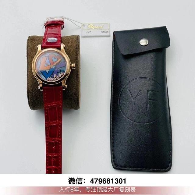 yf厂肖邦快乐钻价格-yf肖邦快乐钻手表中国红鉴定怎么样?  第2张