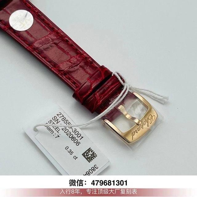 yf厂肖邦快乐钻价格-yf肖邦快乐钻手表中国红鉴定怎么样?  第10张