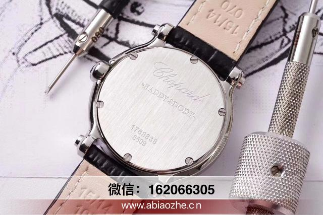 zf厂萧邦手表对比原版正品_怎么确认买的是zf萧邦快乐