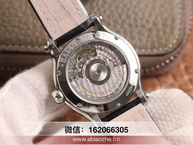 zf萧邦快乐钻蓝钻怎么样_zf萧邦机械手表是什么意思