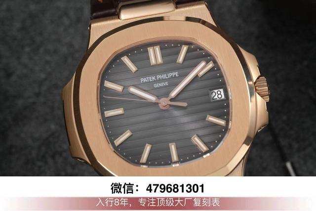 3k厂百达翡丽鹦鹉螺5980-升级款3k鹦鹉螺手表的重量多少克?  第4张