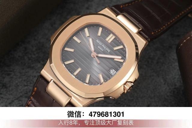 3k厂百达翡丽鹦鹉螺5980-升级款3k鹦鹉螺手表的重量多少克?  第3张