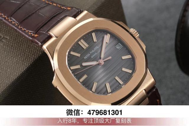 3k厂百达翡丽鹦鹉螺5980-升级款3k鹦鹉螺手表的重量多少克?  第6张