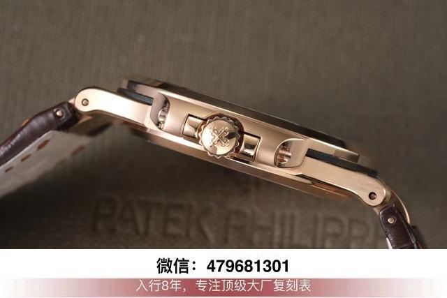 3k厂百达翡丽鹦鹉螺5980-升级款3k鹦鹉螺手表的重量多少克?  第8张