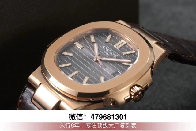 3k厂百达翡丽鹦鹉螺5980-升级款3k鹦鹉螺手表的重量多少克?  第5张