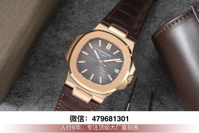 3k厂百达翡丽鹦鹉螺5980-升级款3k鹦鹉螺手表的重量多少克?  第2张