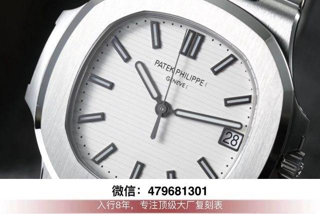 3k厂鹦鹉螺价格-3k和pf厂鹦鹉螺5711对比机芯动力有多久?  第5张