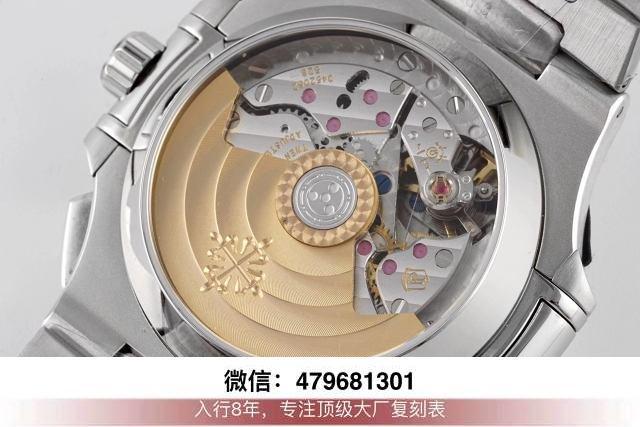 3k厂百达翡丽鹦鹉螺5711-3k鹦鹉螺全玫瑰金咖啡面换原装面针?  第7张