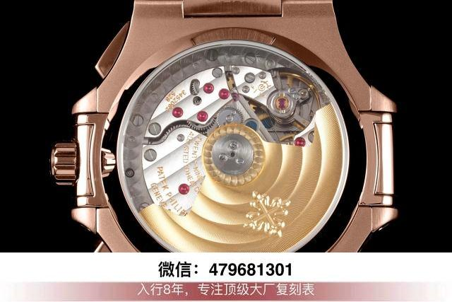 3k厂鹦鹉螺玫瑰金-3k厂鹦鹉螺5711对比ppf价钱?  第5张