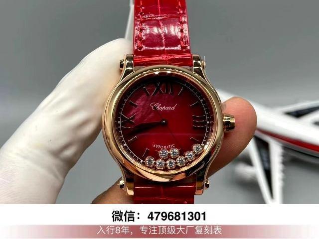 ZF厂萧邦复刻表-zf萧邦快乐钻石手表机芯固机圈怎么样?  第1张