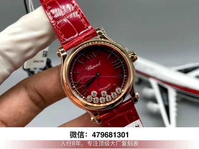 ZF厂萧邦复刻表-zf萧邦快乐钻石手表机芯固机圈怎么样?  第2张