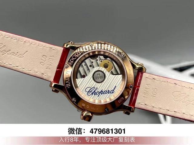 ZF厂萧邦复刻表-zf萧邦快乐钻石手表机芯固机圈怎么样?  第5张