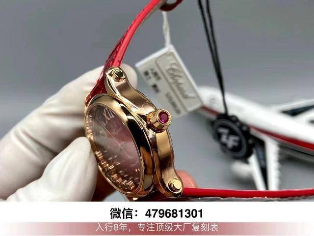 ZF厂萧邦复刻表-zf萧邦快乐钻石手表机芯固机圈怎么样?  第7张