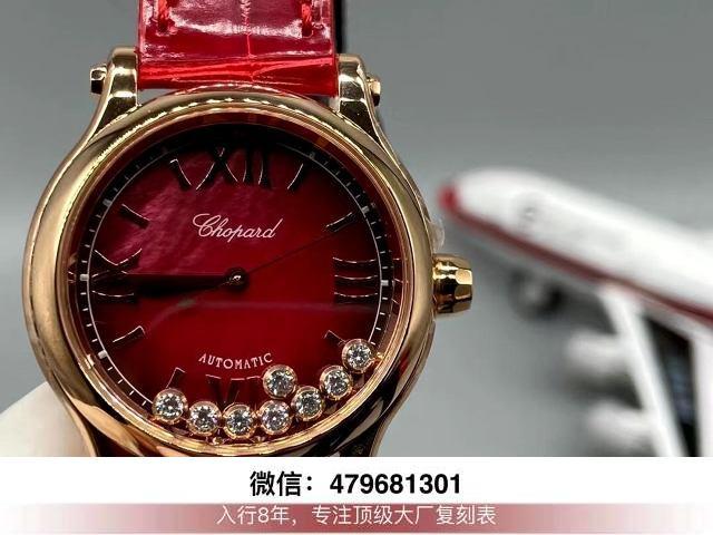ZF厂萧邦复刻表-zf萧邦快乐钻石手表机芯固机圈怎么样?  第10张