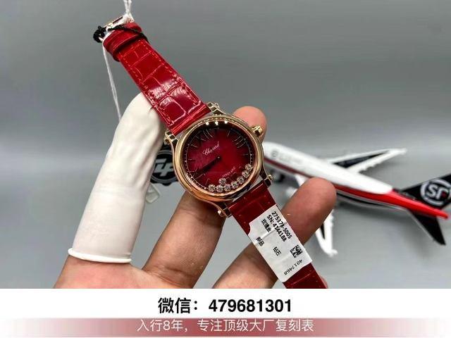 ZF厂萧邦复刻表-zf萧邦快乐钻石手表机芯固机圈怎么样?  第9张