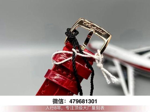 ZF厂萧邦复刻表-zf萧邦快乐钻石手表机芯固机圈怎么样?  第8张
