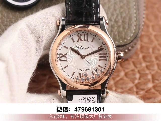 ZF厂萧邦快乐钻-zf萧邦快乐钻石机械手表是什么意思?  第1张