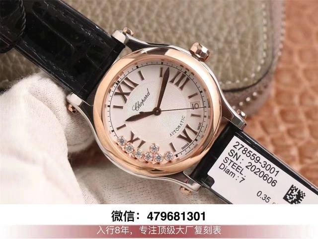 ZF厂萧邦快乐钻-zf萧邦快乐钻石机械手表是什么意思?  第4张