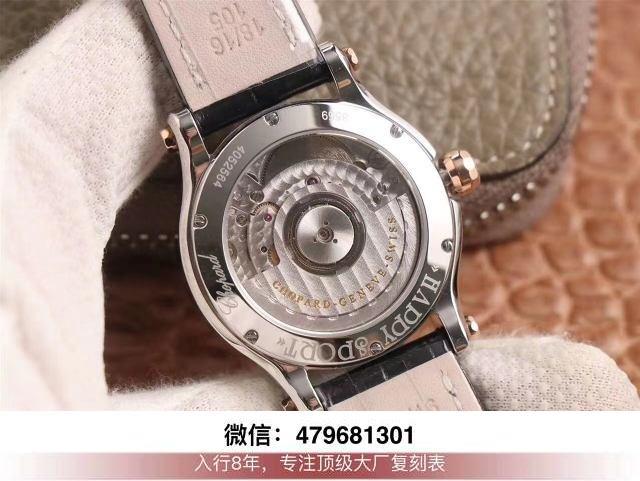 ZF厂萧邦快乐钻-zf萧邦快乐钻石机械手表是什么意思?  第10张