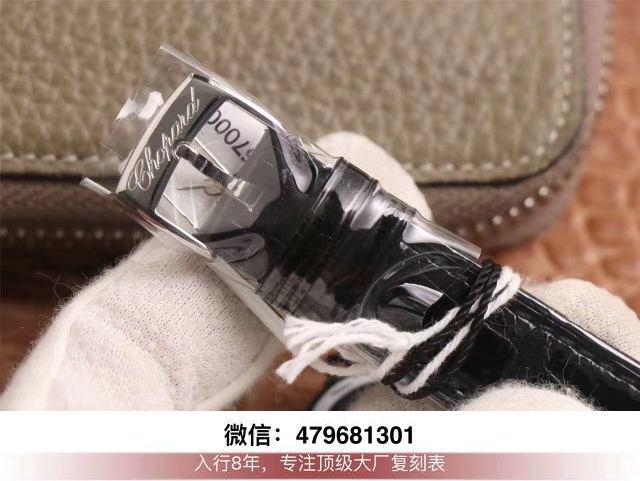 ZF厂萧邦快乐钻-zf萧邦快乐钻石机械手表是什么意思?  第9张