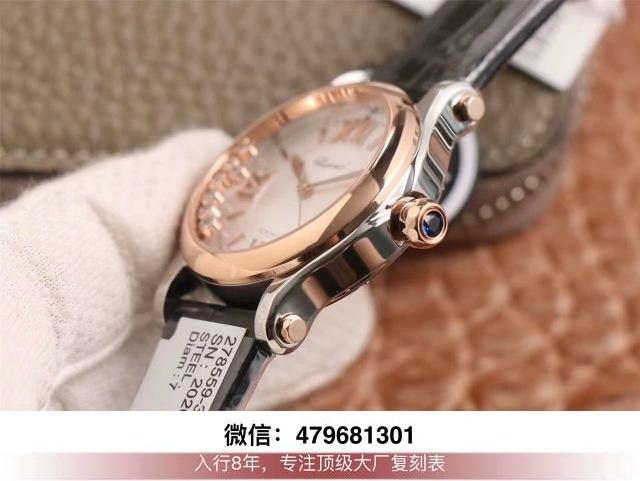 ZF厂萧邦快乐钻-zf萧邦快乐钻石机械手表是什么意思?  第6张