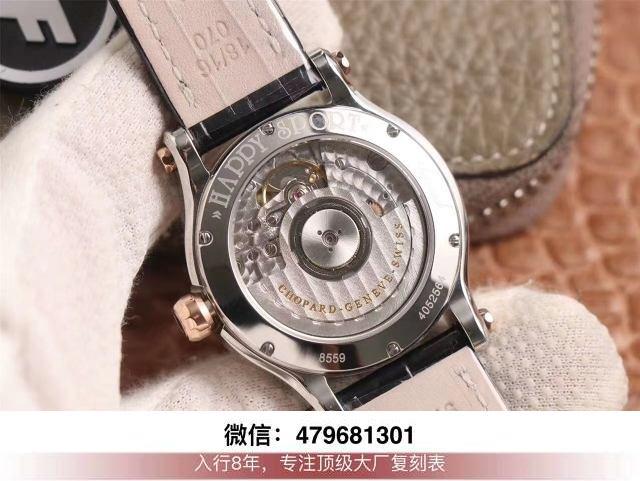 ZF厂萧邦快乐钻-zf萧邦快乐钻石机械手表是什么意思?  第8张