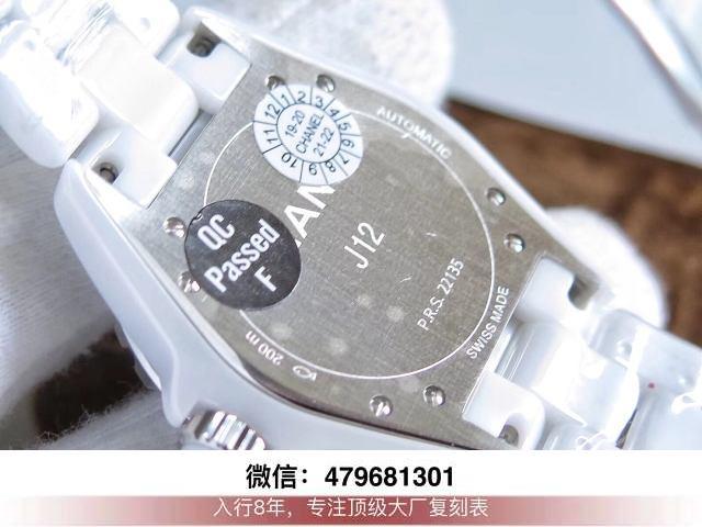 kor厂香奈儿j12机芯-kor的香奈儿j12 h5705复刻机械什么价格?  第10张
