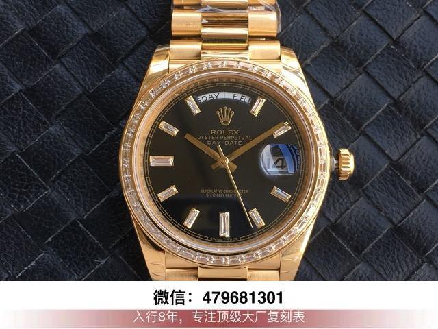 ew和bp厂劳力士日志-ew日志金绿双历36mm手表有没有?  第1张