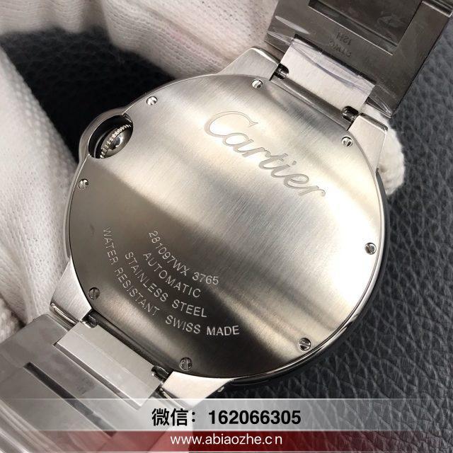 v6蓝气球v7-V6厂卡地亚蓝气球中号质量测评怎么样?