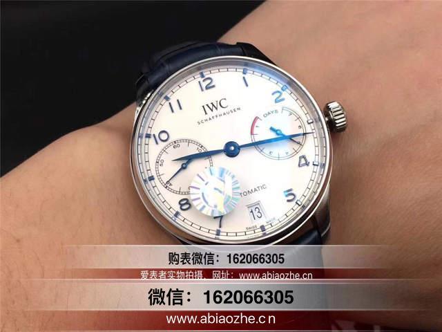 手表品鉴:世界名表沛纳海推出多款重磅力作  第1张