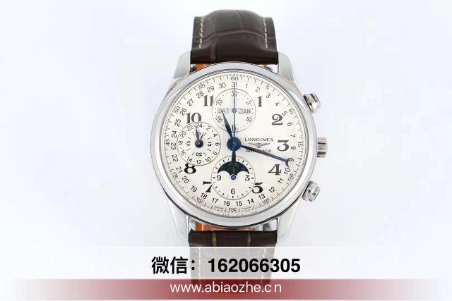 """GS厂名匠复刻表-GS浪琴名匠L2.708.4.78.6""""大嘴""""对比正品好不好?"""