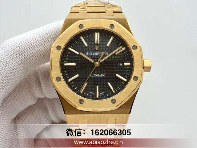 腕表分享:jf15400v5蓝面正品对比