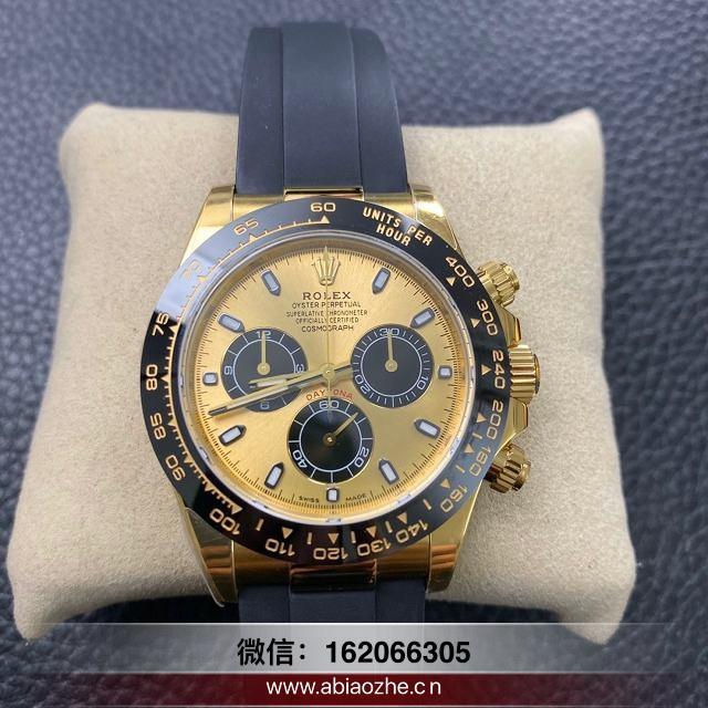 手表分析:N厂劳力士4130迪通拿如何鉴别?