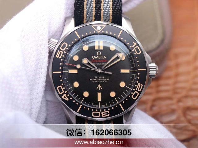 手表分析:VS欧米茄007无暇赴死V3版质量怎么样?